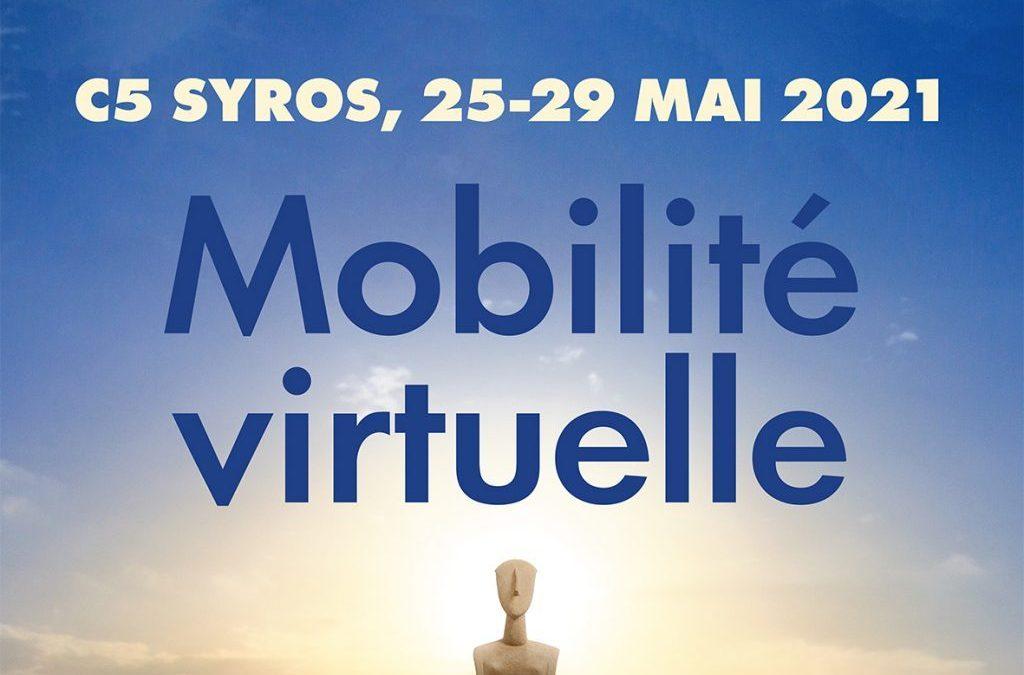 Mobilité virtuelle organisée par la Grèce (25-29 mai 2021)